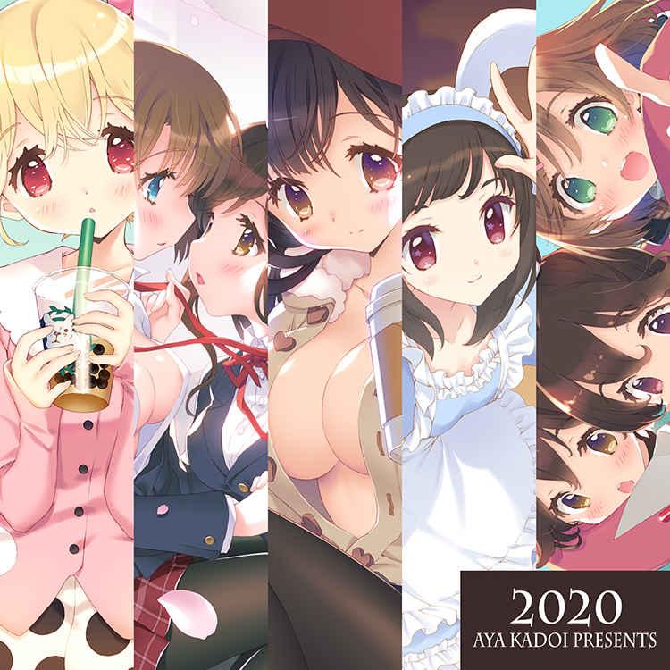 2020年1月~2021年3月卓上カレンダー [冗談じゃないよっっ!(門井亜矢)] オリジナル