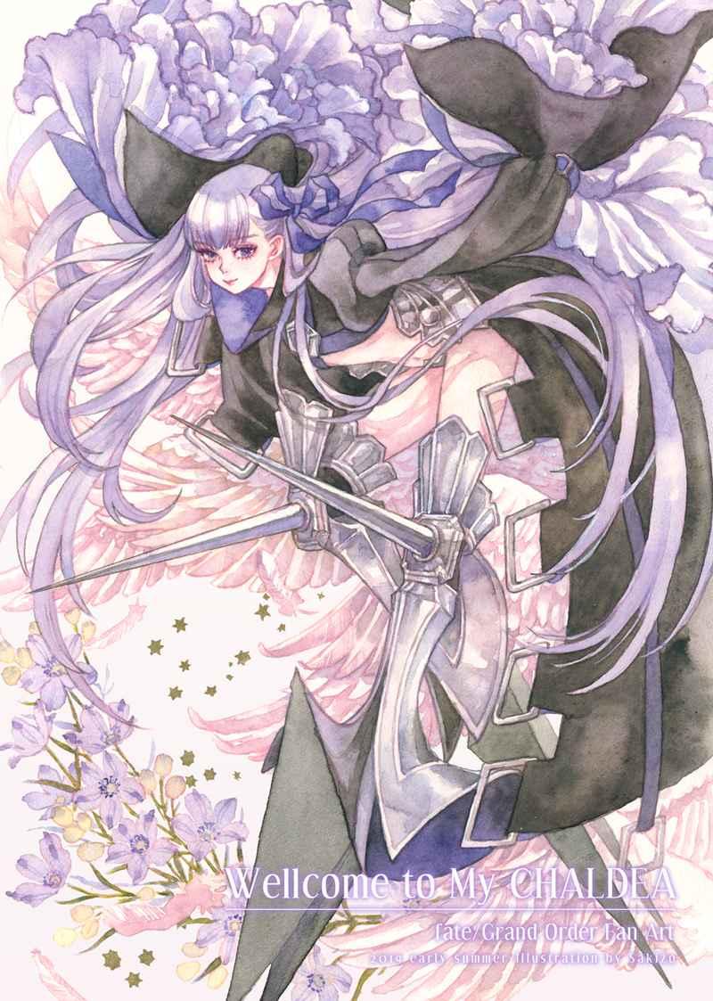 Welcome to My CHALDEA [丸虫小屋(早紀蔵)] Fate/Grand Order