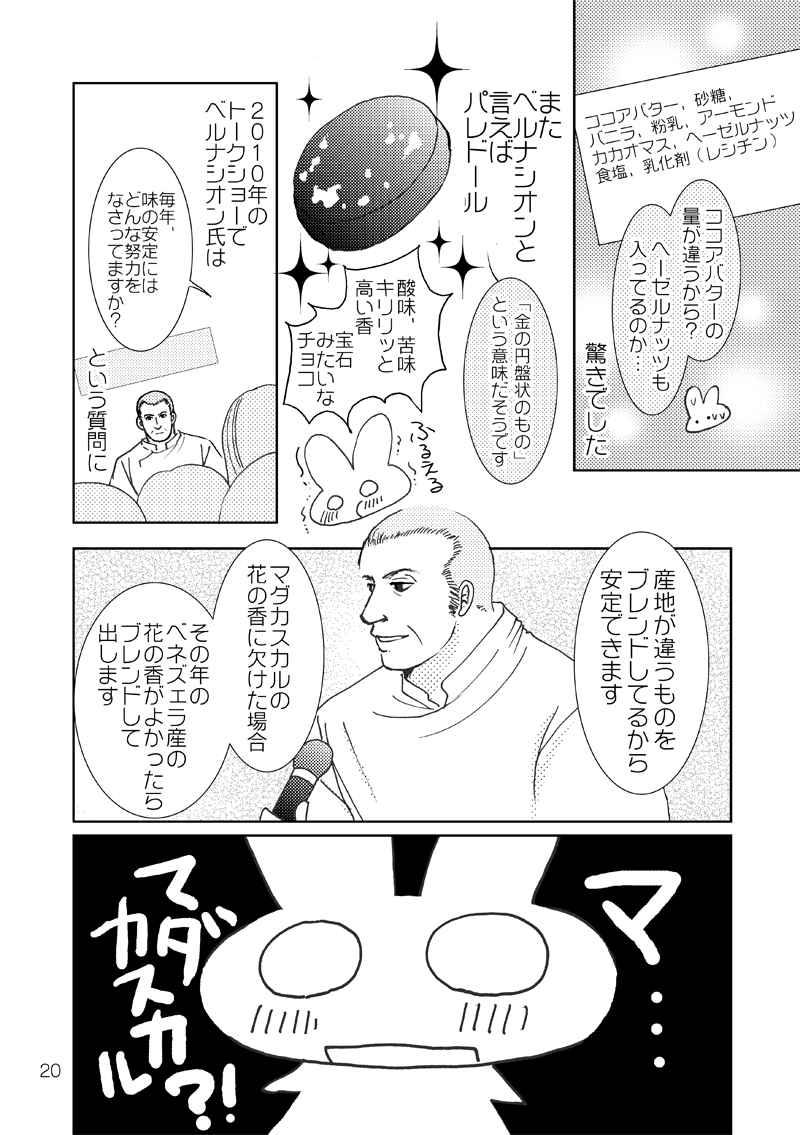アカデミア ヒーロー 漫画 僕 の バンク