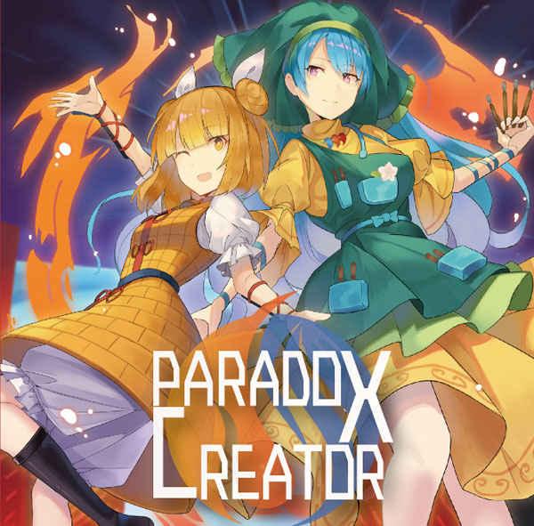 PARADOX CREATOR [紺碧studio(あまろ)] 東方Project
