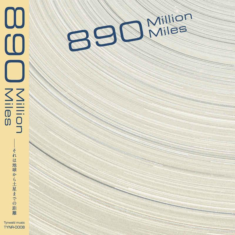 890 Million Miles [Tynwald music(樋口秀樹)] オリジナル