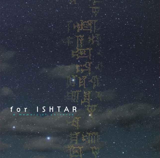 fot ISHTAR [Tynwald music(樋口秀樹)] オリジナル