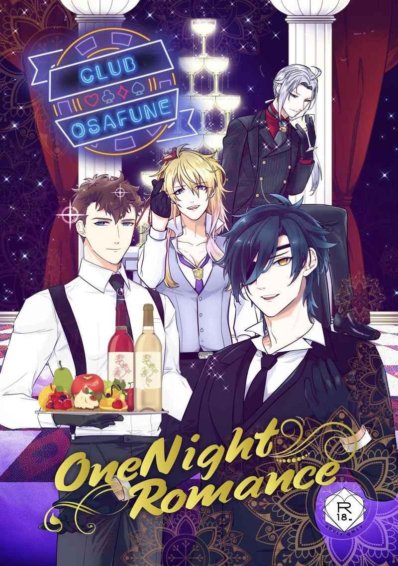 CLUB OSAFUNE  OneNightRomance [Chocolatre.K(あゆすらゆすら)] 刀剣乱舞