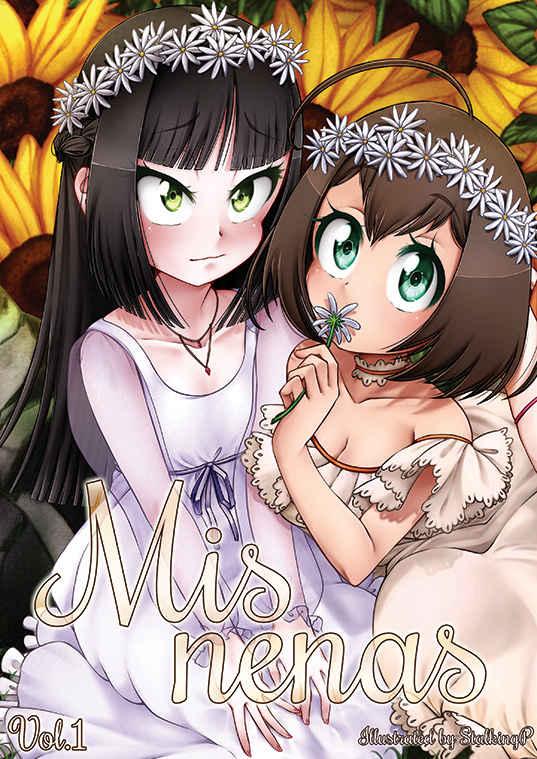 Mis nenas Vol.1 [NE・NAS(StalkingP)] オリジナル