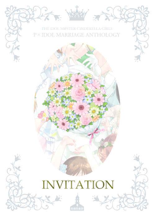 INVITATION [GMT(ララ)] THE IDOLM@STER CINDERELLA GIRLS