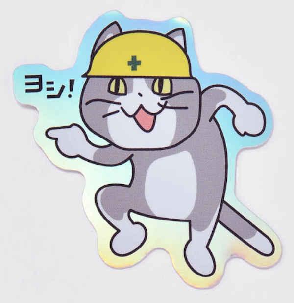 ホログラム現場猫ステッカー [Japanese Internet memes(としあき)] ふたば☆ちゃんねる