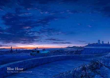 Blue Hour [Garden(Yuko)] デビルメイクライ
