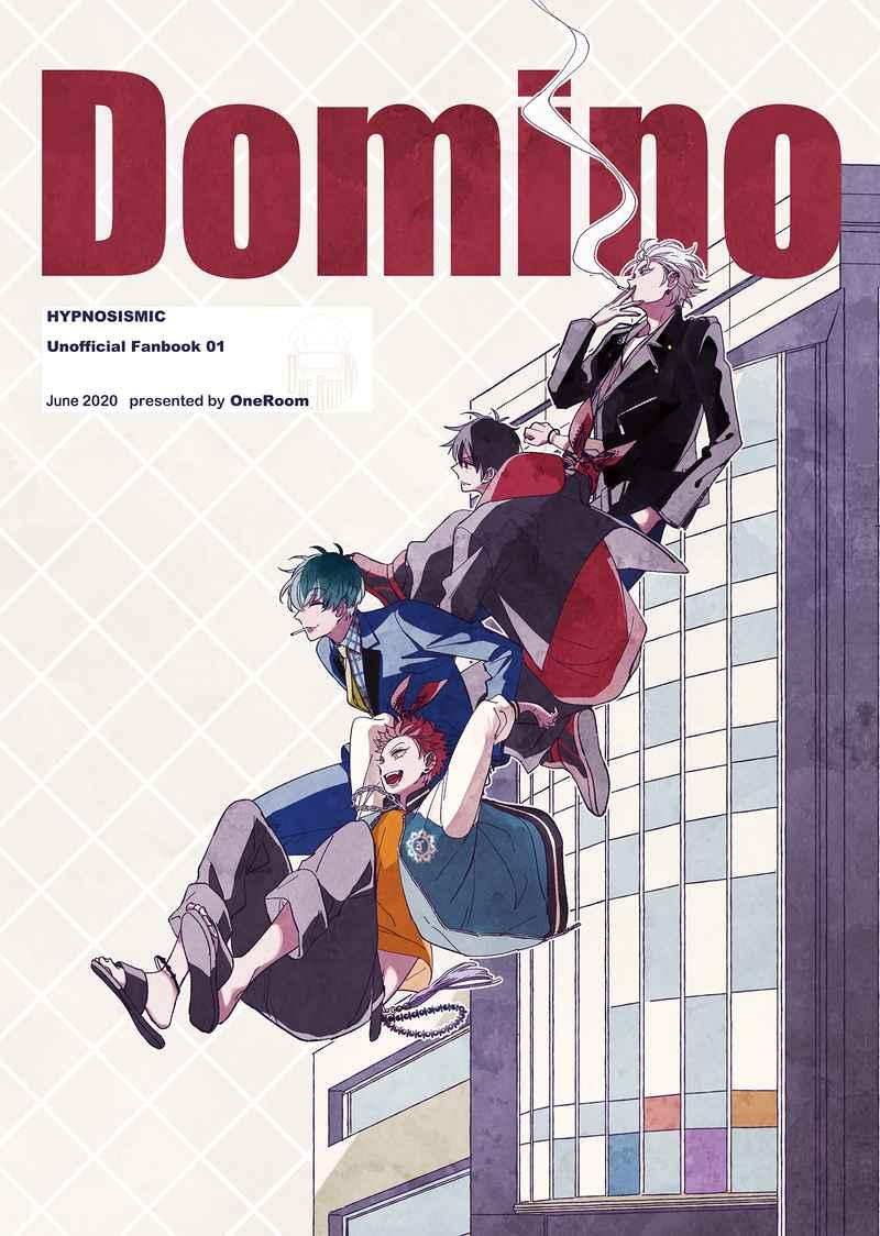 Domino [OneRoom(遥馬)] ヒプノシスマイク