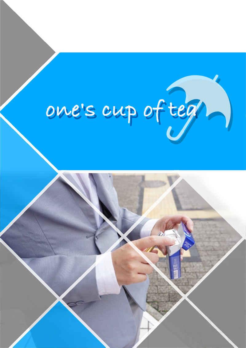 one's cup of tea [Nemura Pick(丸山繭)] モブサイコ100