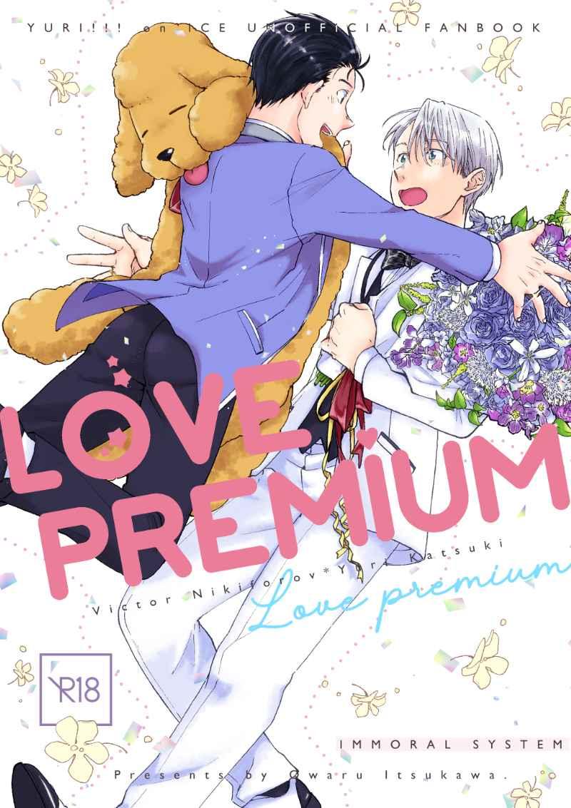 LOVE PREMIUM