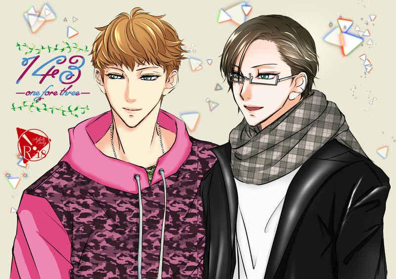 143-one four three-【コピー誌】 [TechnoBreaK/er(勝間 磊)] ヒプノシスマイク