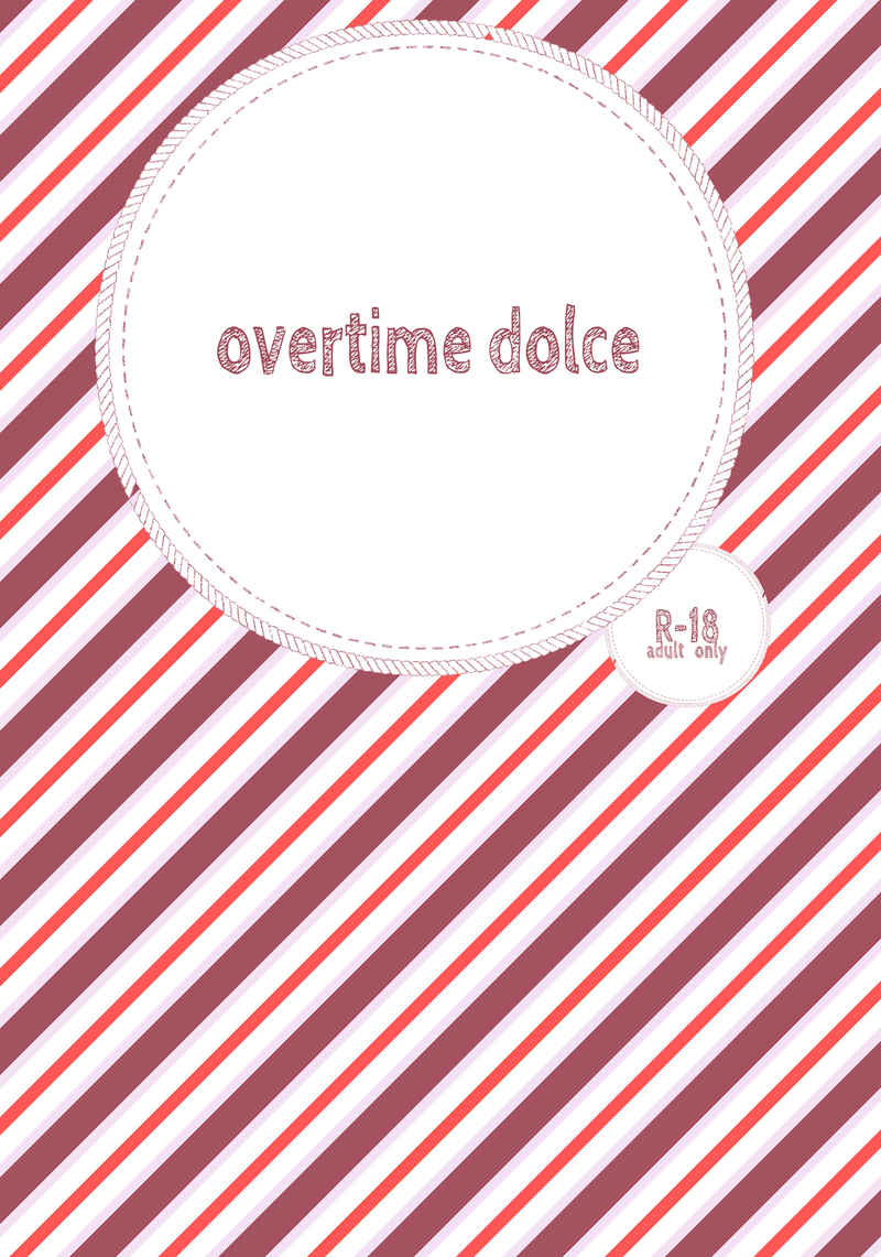 overtime dolce [Redo(安藤あげこ)] A3!
