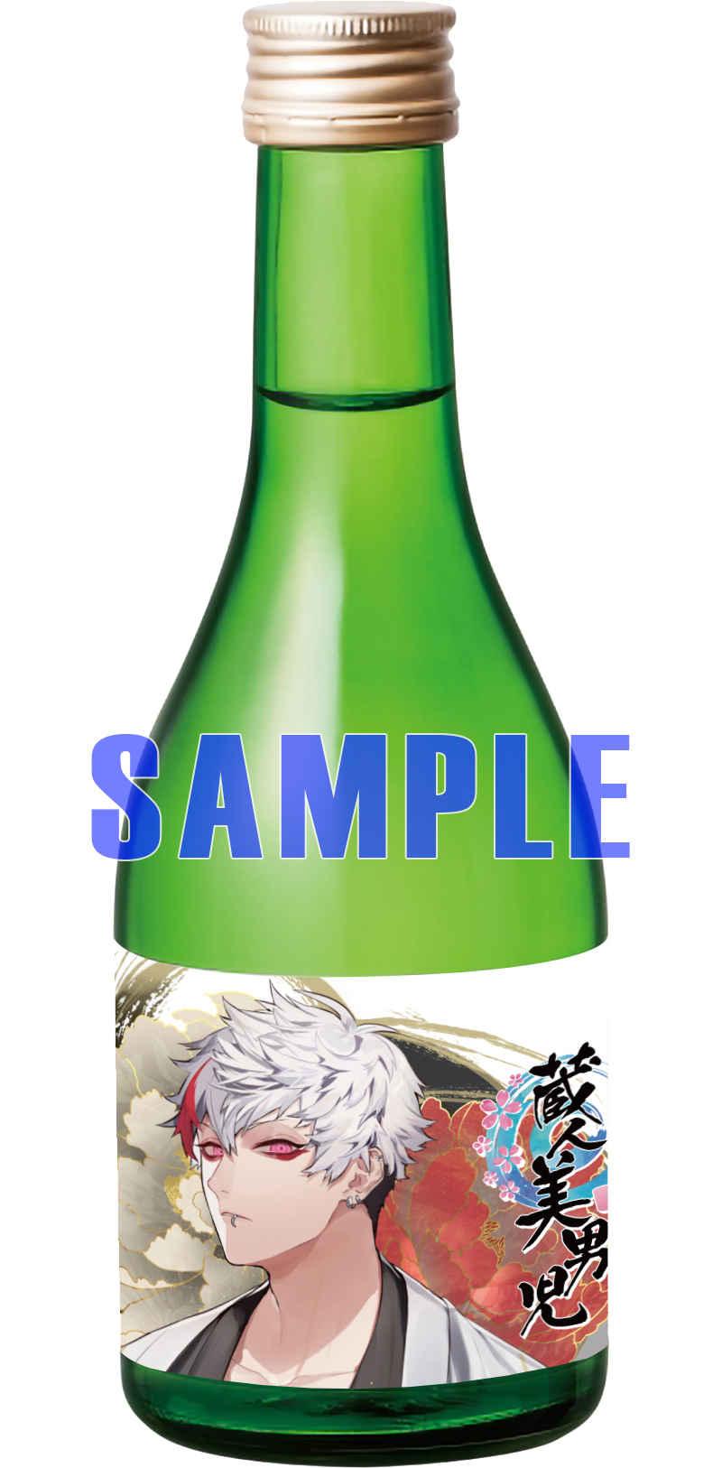 「蔵人美男児」鉄花火(絵 YSK)劍門(純米吟醸酒)300ml [ツクルノモリ株式会社(YSK)] オリジナル