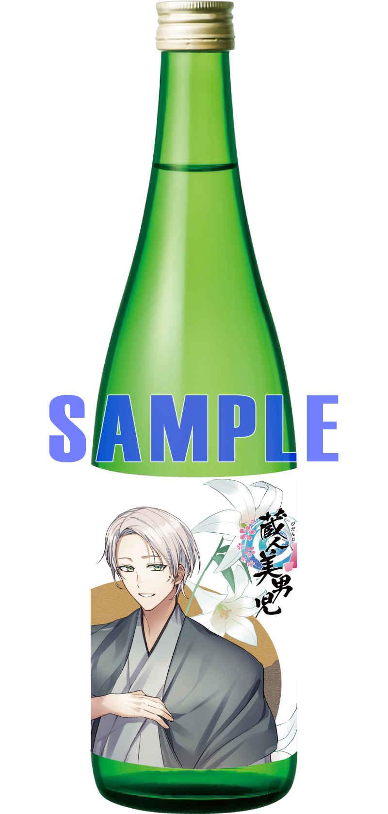 「蔵人美男児」三枝綴(絵 煮たか)清夜(純米酒)720ml