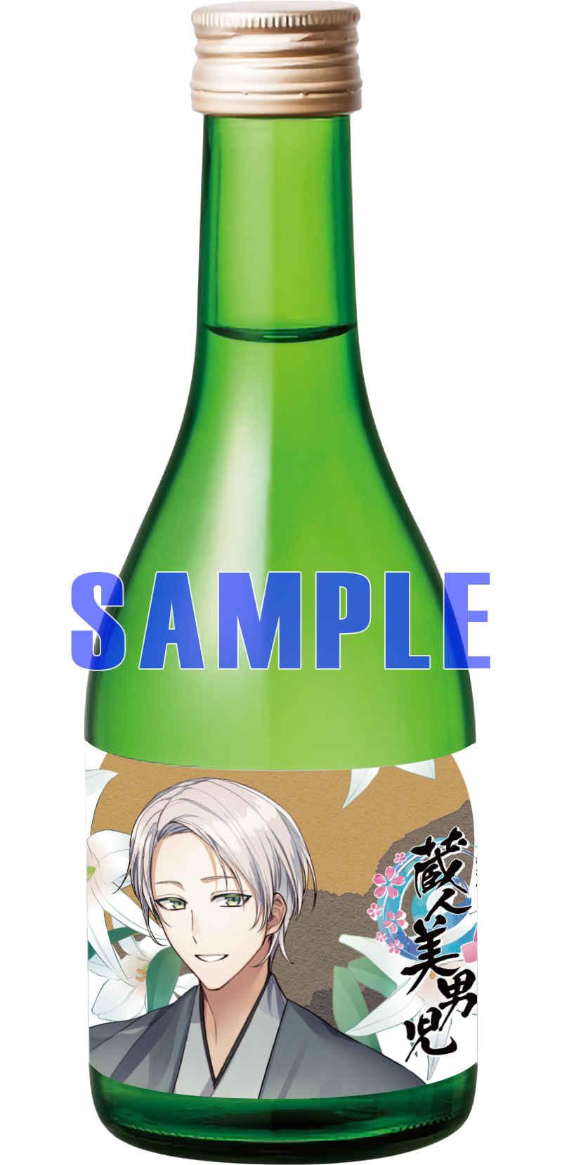「蔵人美男児」三枝綴(絵 煮たか)清夜(純米酒)300ml [ツクルノモリ株式会社(煮たか)] オリジナル