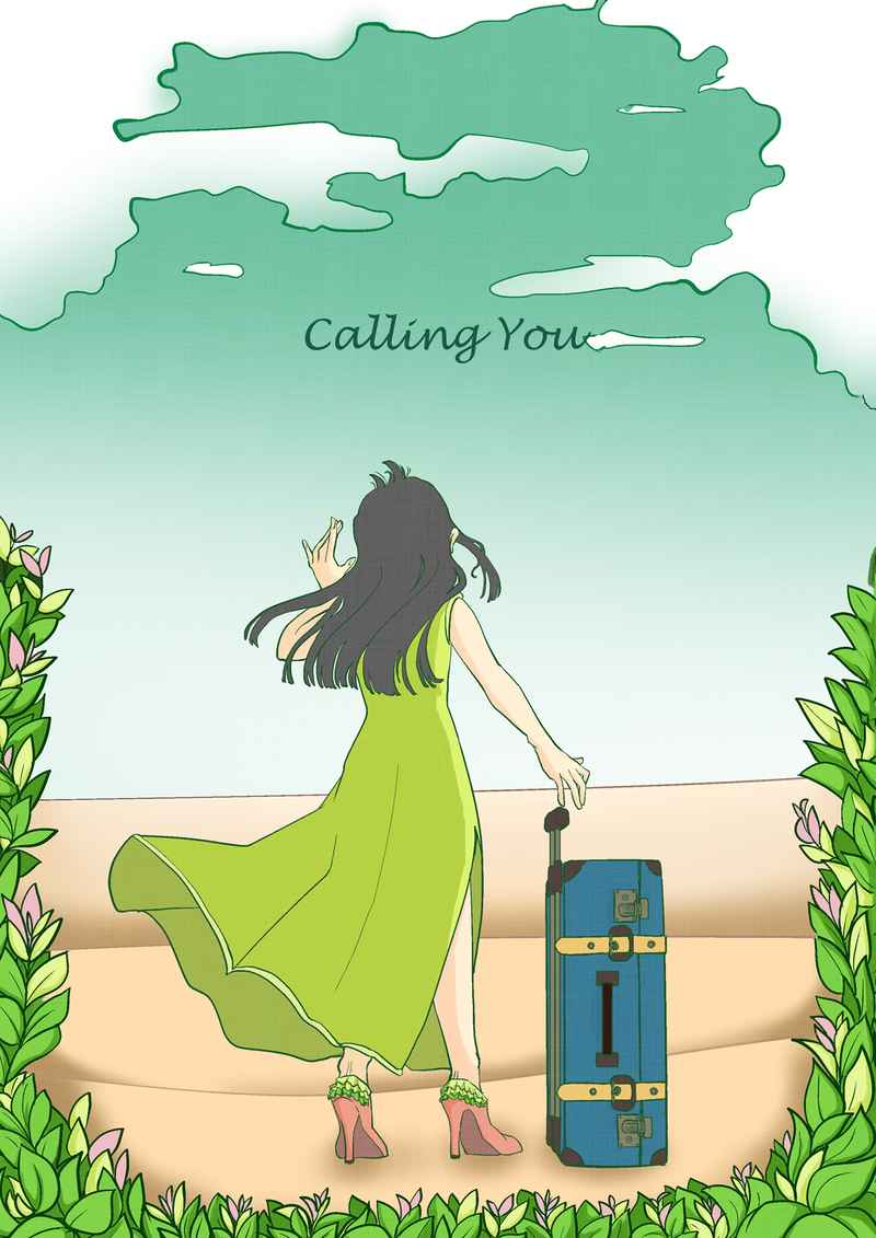 Calling You [Song not a cotton(むぎ)] ドラゴンボール