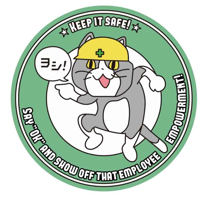 安全標語現場猫ステッカー [Japanese Internet memes(としあき)] ふたば☆ちゃんねる