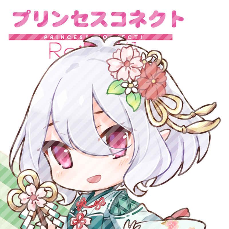 【プリンセスコネクト】アクリルスタンド コッコロ [月猫創意(國王魚兒)] プリンセスコネクト!