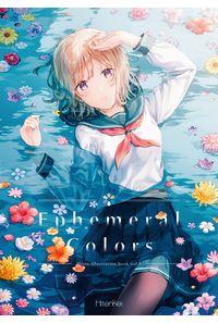 Ephemeral Colors
