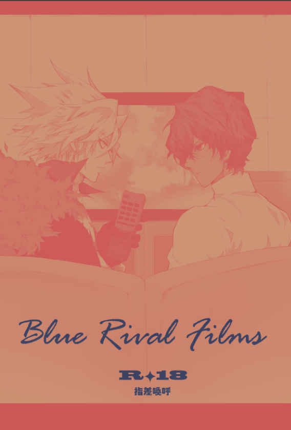 Blue Rival Films [難局(指差喚呼)] Fate/Grand Order