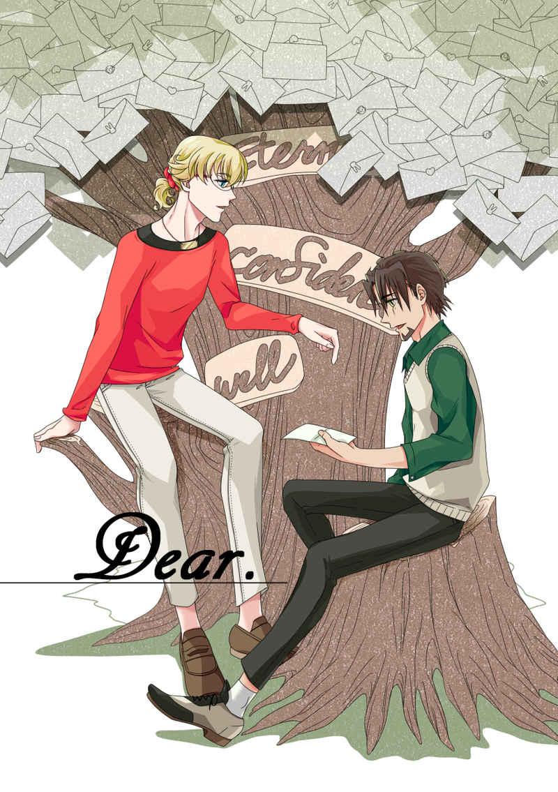 Dear. [ユタ季刊(遊鷹大地)] TIGER & BUNNY