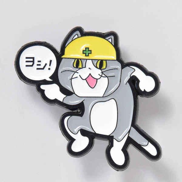 現場猫ピンバッジ [Japanese Internet memes(としあき)] ふたば☆ちゃんねる