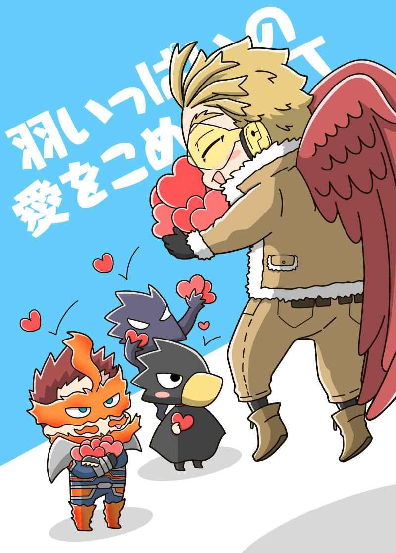 羽いっぱいの愛をこめて [Ame(Ame)] 僕のヒーローアカデミア