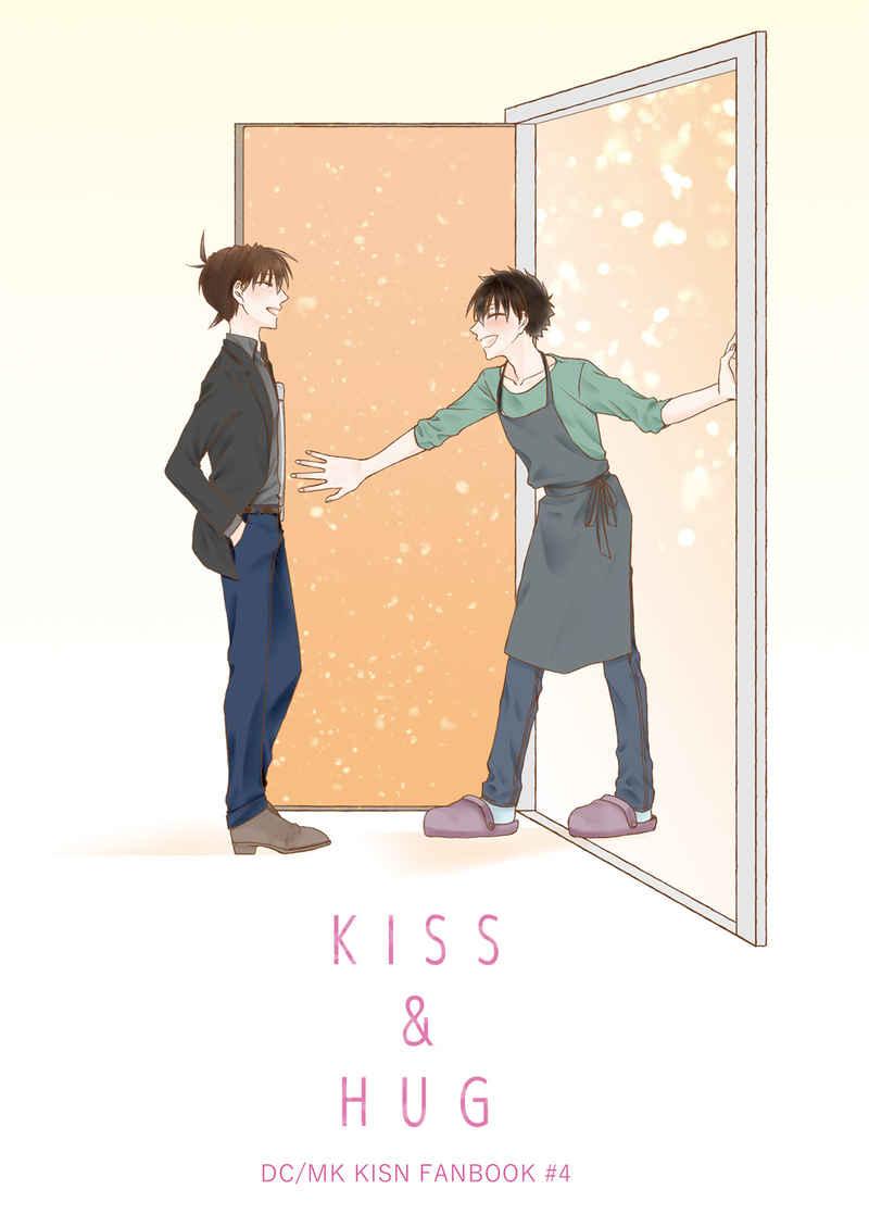 KISS&HUG [Ignition(那菜緒)] 名探偵コナン