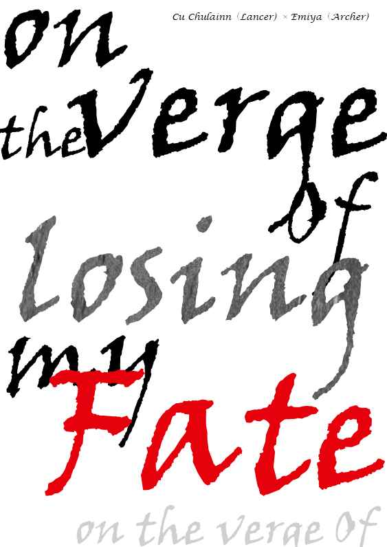 on the verge of losing my Fate [NNBV(acqua)] Fate/Grand Order