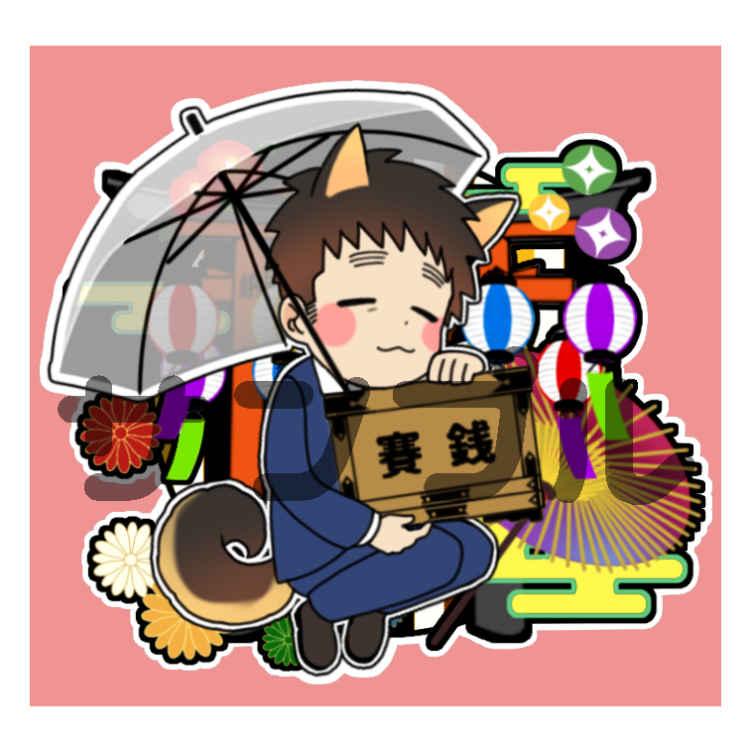 アクリルストラップ いぬ沢 [飴玉屋(妖精)] モブサイコ100