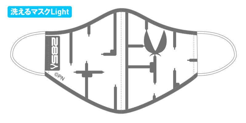 究極!ニパ子ちゃん 洗えるマスクLight 【プラモランナーVer.】【Lサイズ】 [KASOKU(KASOKU)] 擬人化