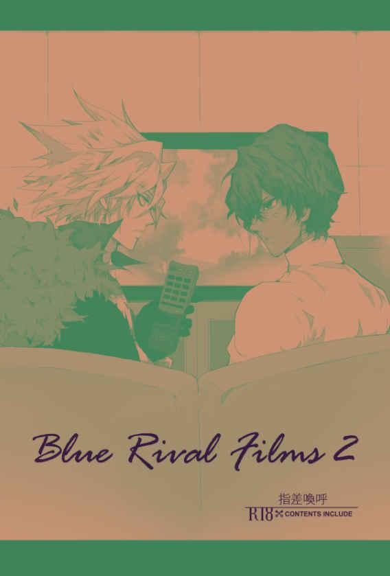 Blue Rival Films2 [難局(指差喚呼)] Fate/Grand Order
