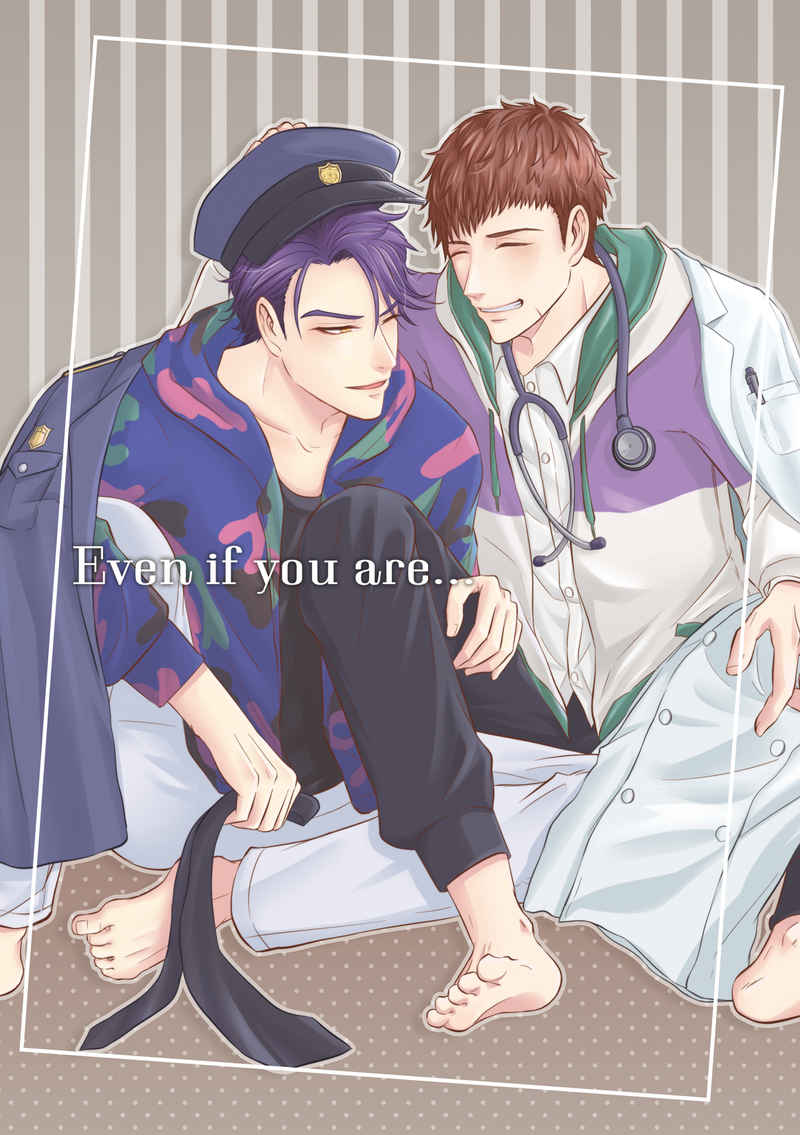 Even if you are... [Weather Maker(みなせ)] A3!