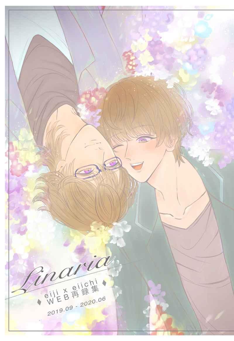 Linaria / WEB再録集 [Aino.(愛残る)] うたの☆プリンスさまっ♪