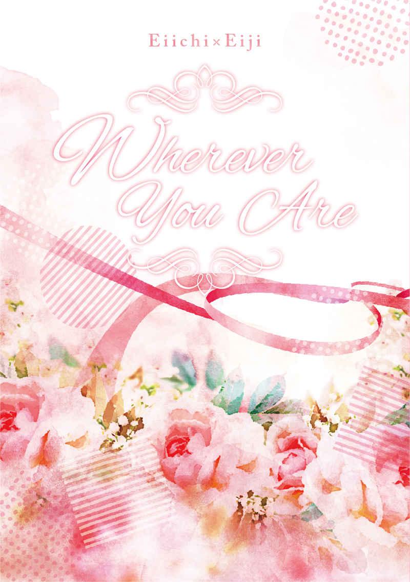 Wherever You Are [ZPS(こいみ)] うたの☆プリンスさまっ♪