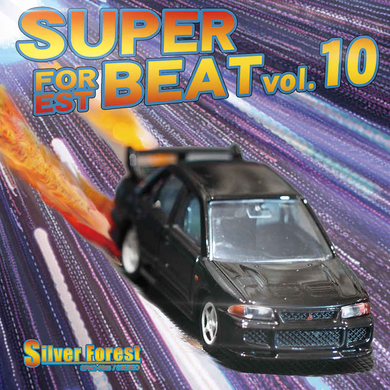 Super Forest Beat VOL.10 [Silver Forest(さゆり)] 東方Project