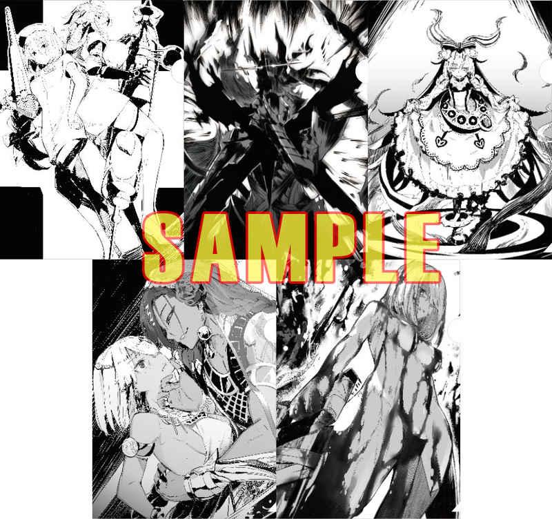 【黒白のアヴェスターイラスト展】クリアファイルセットC [Fantia事業部(Gユウスケ)] オリジナル
