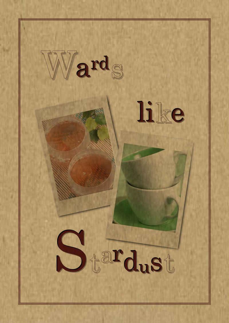Wards like Stardust [脳内コラージュ(井上左右)] アイドリッシュセブン