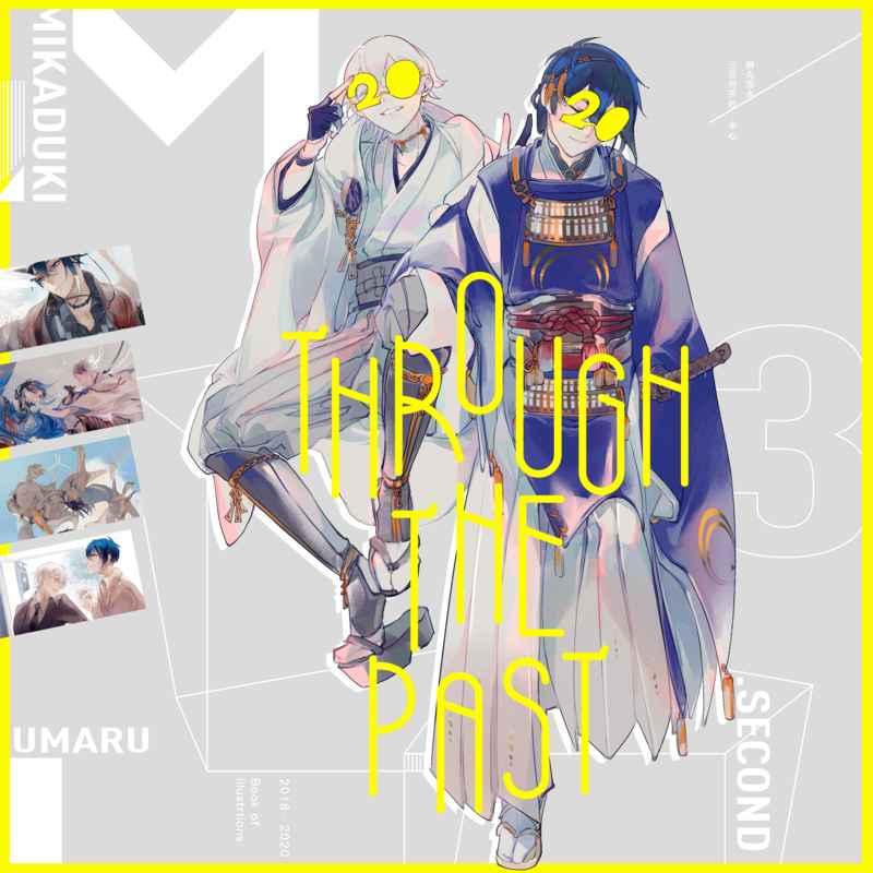 『THROUGH THE PAST』2nd【オマケ無し】 [AiKun(Mia)] 刀剣乱舞