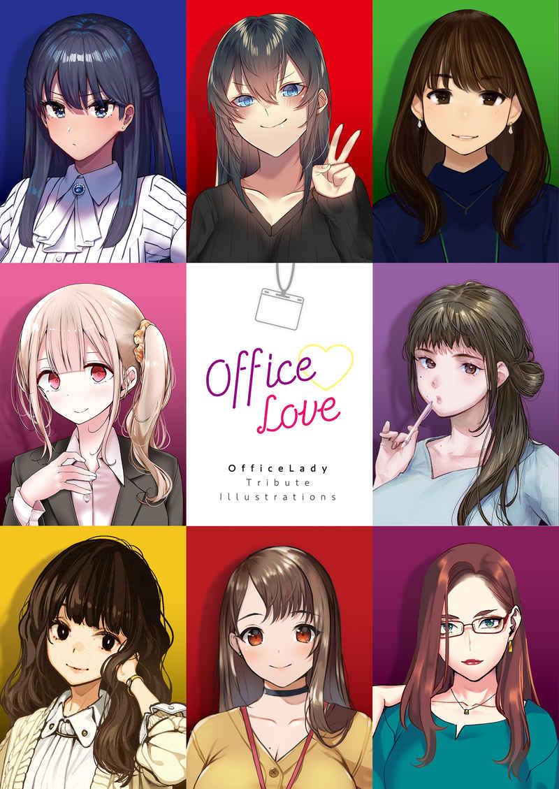 Office Love  [GAKAKU(よむ)] オリジナル