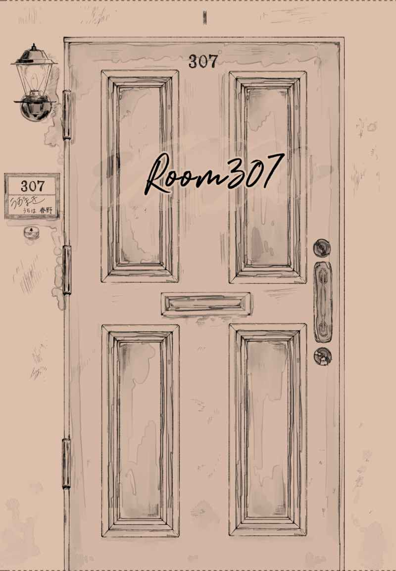 Room307 [火の国不動産木ノ葉支店(めのこ)] NARUTO