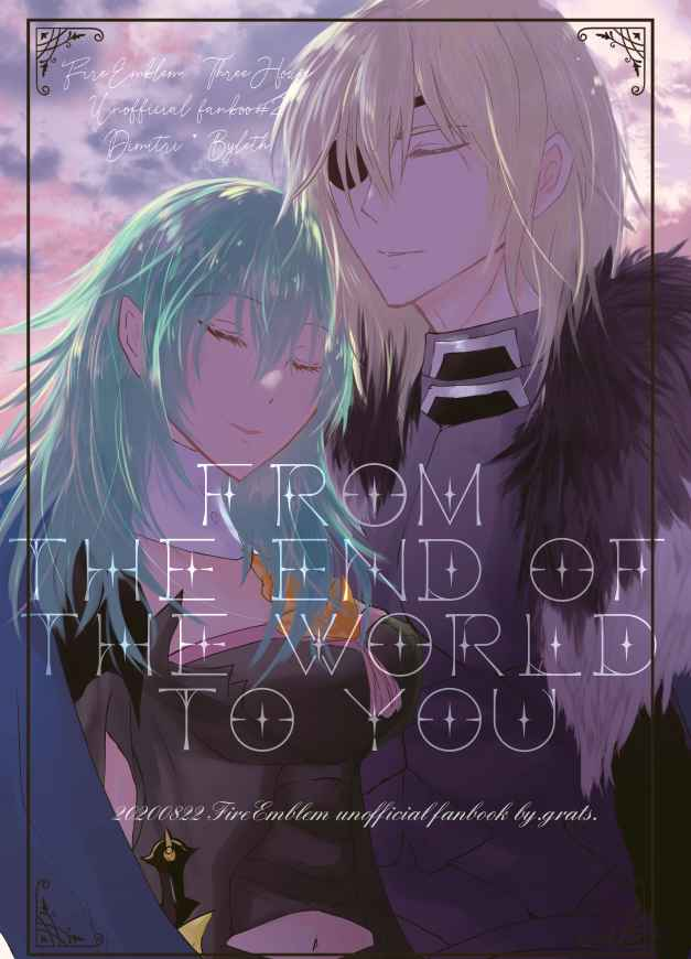 From the end of the world to you