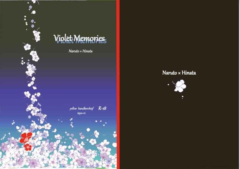 Violet Memories [黄色いハンカチ(MELLu)] NARUTO