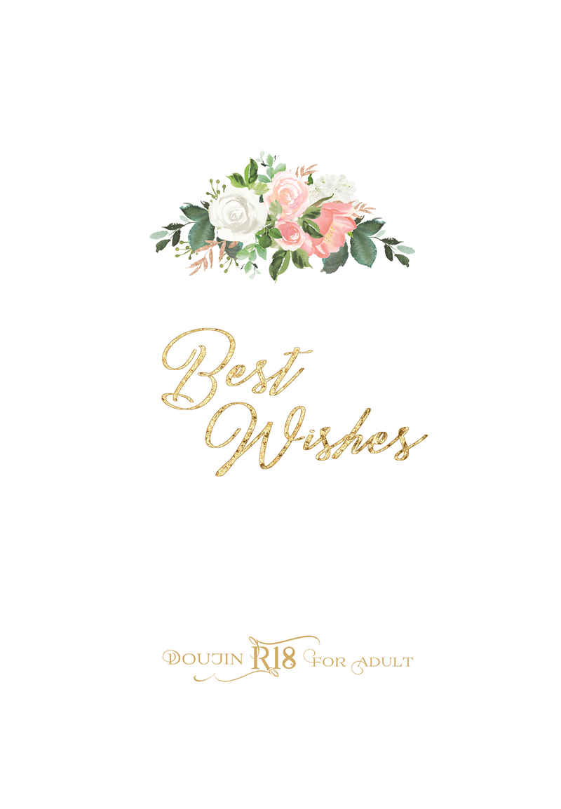 Best Wishes [せっかくなら玄蜜亭(雪華)] OCTOPATH TRAVELER