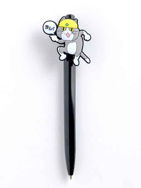現場猫ボールペン 黒 [Japanese Internet memes(としあき)] ふたば☆ちゃんねる
