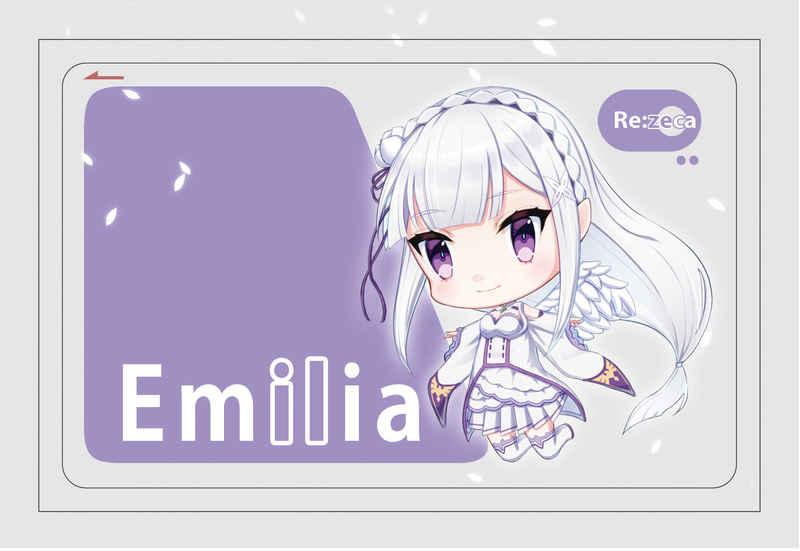 リゼロエミリア:ICカードステッカー [エムピィ(霞藤かがみ)] Re:ゼロから始める異世界生活