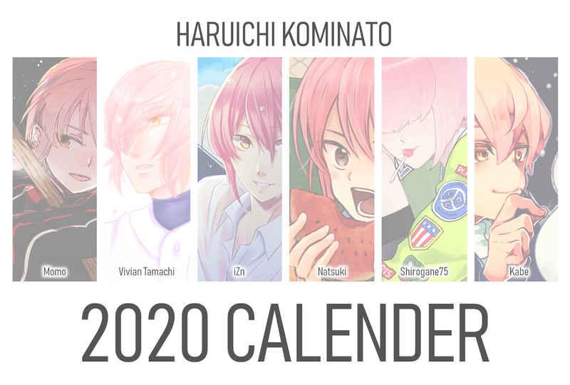 【春市プチ】2020カレンダー [ALLEGRETTO(浅羽かずは)] ダイヤのA