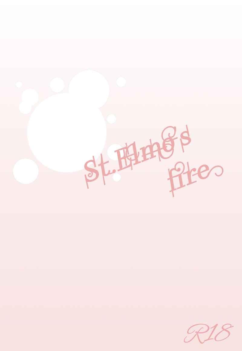 St.Elmo's fire [hohdue(遊)] ハイキュー!!