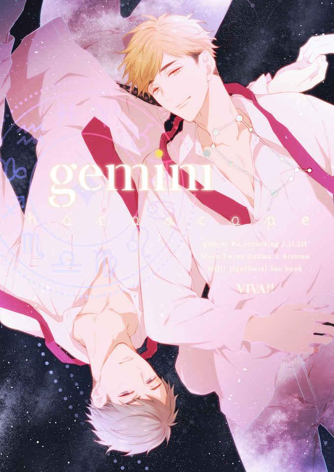 gemini-horoscope-