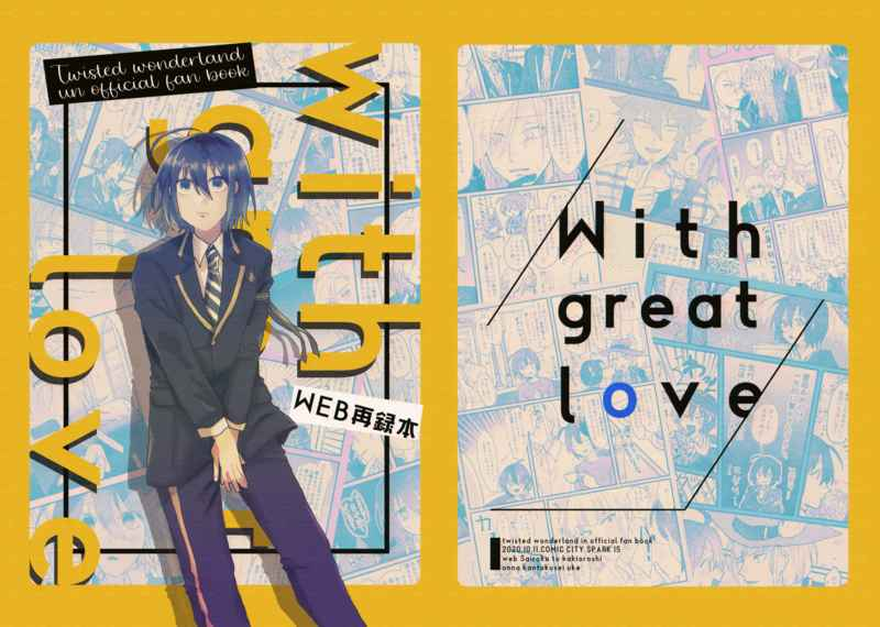 With  Great  LOVE